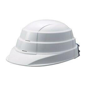 アズワン オサメット(収納式ヘルメット)ホワイト 1個 [7-5993-01]