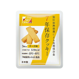 アズワン 7年保存クッキーTheNextDekadeチーズ味 1箱(3本×100袋入り) [7-7231-01]