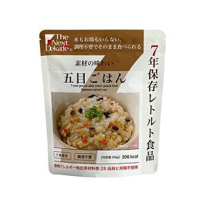 アズワン 7年保存レトルト食品TheNextDekade五目ごはん 1箱(50食入り) [7-7232-01]