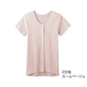 アズワン 婦人用シャツ3分袖クリップインナーカームベージュM 1枚 [7-1824-01]
