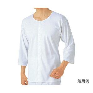 アズワン 紳士用シャツ7分袖クリップS 1枚 [7-1827-01]