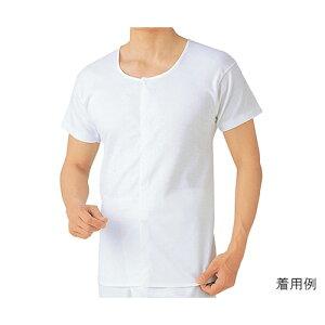 アズワン 紳士用シャツ半袖クリップLL 1枚 [7-1828-04]