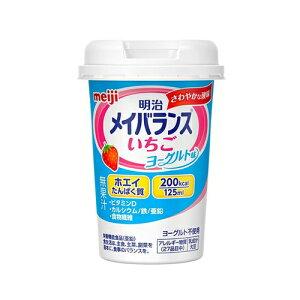 アズワン メイバランス Miniいちごヨーグルト味 12本入 1箱(12本入り) [7-2581-13]