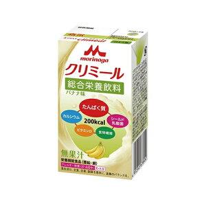 アズワン エンジョイclimeal (栄養機能食品) バナナ味 24パック入 1箱(24パック入り) [7-2697-04]