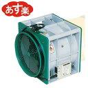 エバラ ポータブルファン(業務用送風機) APM6 φ300 単相100V【在庫有り】【あす楽】