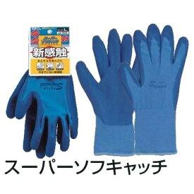 おたふく手袋 357S スーパーソフキャッチ 販売入数:10双