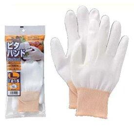 おたふく手袋 215S ピタハンド(白) 販売入数:10双