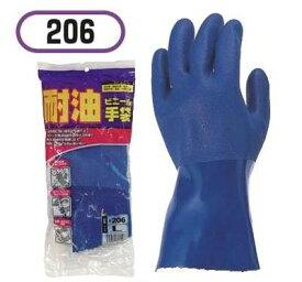 おたふく手袋 206-M 耐油ビニール手袋 販売入数:10双