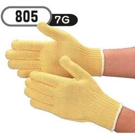 おたふく手袋 805L スーパーアラミド手袋 販売入数:10双