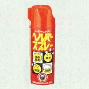 ヤナセ製油 ヘルパースプレー(420ml) 販売入数:12本