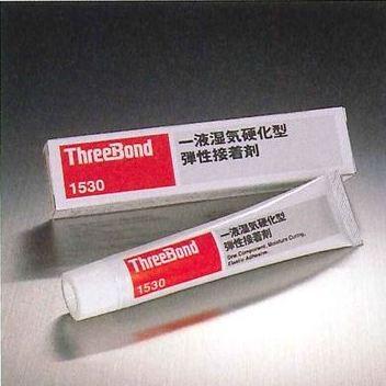 スリーボンド TB1530 弾性接着剤(高粘度)白150g