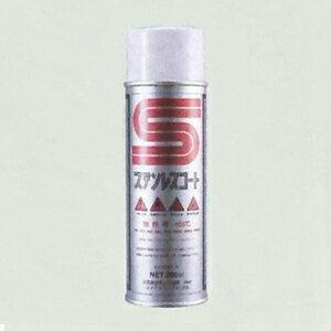 ユニテック SIL-200A ステンレスコート(耐熱用)
