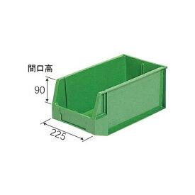 三甲 201007GR ハンガーラックコンテナーHL10(グリーン) 販売入数:20個 大型商品に付き納期・送料別途お見積り