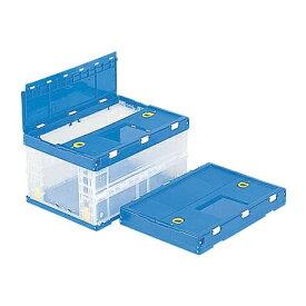 三甲 551980 サンクレットオリタタミコンテナーP75B-2(透明) 販売入数:5個 大型商品に付き納期・送料別途お見積り