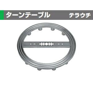 テラウチ DT-1 電線ドラム用ターンテーブル