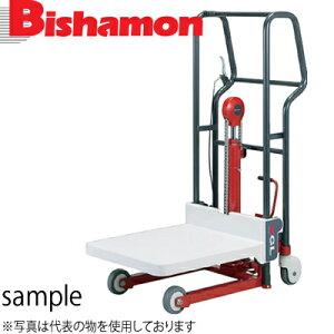 ビシャモン(スギヤス) カンガルリフター KGL25H 最大積載能力:250kg [配送制限商品]