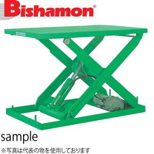 ビシャモン(スギヤス) 油圧駆動式テーブルリフト NX 1段式 NX100NA-B 最大積載能力:1000kg [配送制限商品]