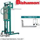 ビシャモン(スギヤス) 手動油圧式トラバーリフト (早送り装置付) ST100H 最大積載能力:1000kg [配送制限商品]