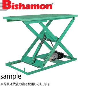 ビシャモン(スギヤス) 油圧駆動式テーブルリフト ミニX 三相200V X030815A-B 最大積載能力:300kg [配送制限商品]