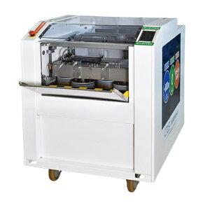 CXS(シーバイエス) タイルカーペット洗浄マシン ニューパイルリセッター No.6039897 1台[法人・事業所限定]