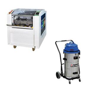 CXS(シーバイエス) タイルカーペット洗浄マシンセット ニューパイルリセッター(6039897)+ウェットバキュームPR(6039926) No.6039897SET セット[法人・事業所限定]