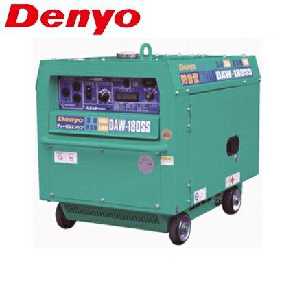 デンヨー 防低騒音型ディーゼルエンジン発電機+溶接機 DAW-180SS