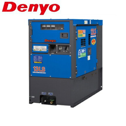 デンヨー ディーゼルエンジン発電機 DCA-13LSYB