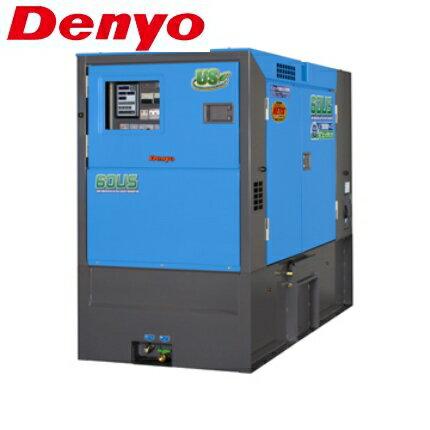 デンヨー 極超低騒音型ディーゼルエンジン発電機 (一体型環境ベース仕様) DCA-60USIB3