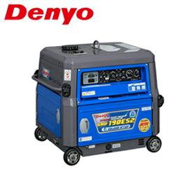 デンヨー ガソリンエンジン溶接機+ガソリン発電機 GAW-190ES2 [個人宅配送不可]【在庫有り】