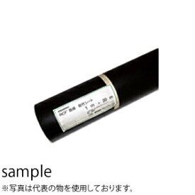 グリーンフィールド RCF防根・防竹シート 1m×20m RCF420-1020 [配送制限商品]
