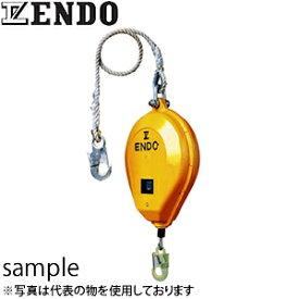 遠藤工業(ENDO) SL型セルフロック SL-17H 人体用 30〜120kg 17m