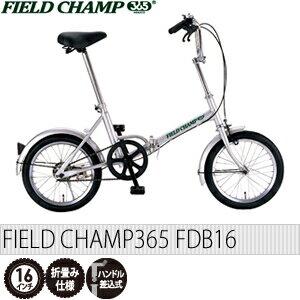FIELD CHAMP365 No.72750 FDB16 カラー:シルバー 16インチ折りたたみ自転車 (フィールドチャンプ)
