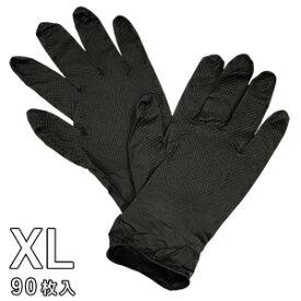 ブラックコンドル マックスグリップ・ニトリルグローブ (サイズ:XL・入数:90枚・粉なし) BC-MGG