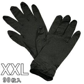 ブラックコンドル マックスグリップ・ニトリルグローブ (サイズ:XXL・入数:90枚・粉なし) BC-MGG