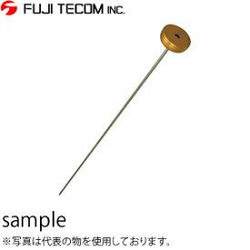 フジテコム 漏水探知機器 高感度音聴棒 金の音聴棒(0.5m) LSP-0.5 【在庫有り】