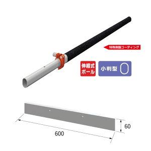 アイデア・サポート シモダトンボ 伸縮式 アルミ製W60cm 標準タイプ SH001-33 (伸縮式レーキ)