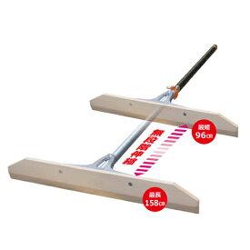 アイデア・サポート シモダトンボ 伸縮式 60cm 標準タイプ SH001 (伸縮式レーキ)【在庫有り】