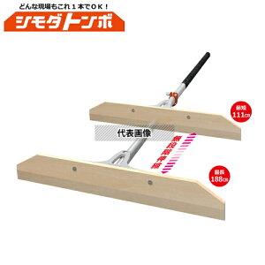 アイデア・サポート シモダトンボ 伸縮式 木製 W85cm ロングタイプ SH011-09 (伸縮式レーキ)