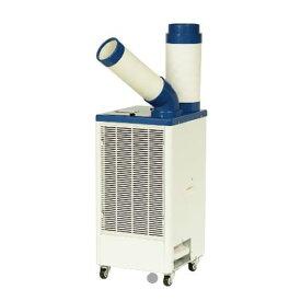 KODEN(コーデン) 広電 冷風 スポットクーラー KES253SMPB 排熱ダクト・キャスター付 [在庫有り][個人宅配送不可]