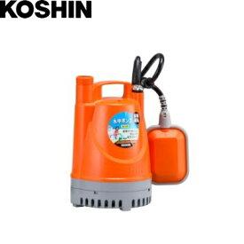 工進 清水用水中ポンプ ポンディ フロートスイッチ付 YK-625A(60Hz)