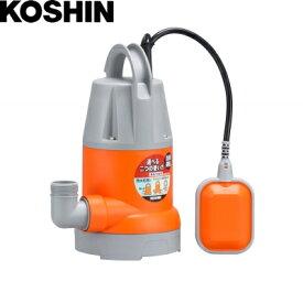 工進 簡易汚水用水中ポンプ ポンスター フロートスイッチ付 YK-632A(60Hz)【在庫有り】【あす楽】