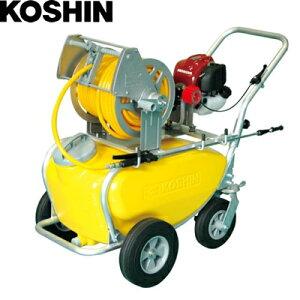 工進 エンジン式小型動噴 ガーデンスプレーヤー タンクキャリー付 MS-ERH50TH85 [個人宅配送不可]