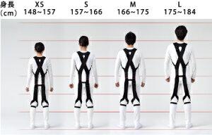 モリタ宮田工業腰部サポートウェアNEWラクニエ(rakunie)男女兼用XSサイズ148〜157cm2015年新モデル