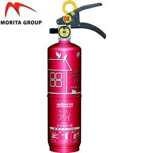 モリタ宮田工業 住宅用液体消火器 キッチンアイ ルビーレッド MVF1HR【在庫有り】【あす楽】