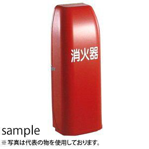 加納化成 ポリカポネート製 消火器格納箱 セフター(NT型) NT10RN 10型1本用 カラー:赤不透明 【あす楽】【在庫有り】