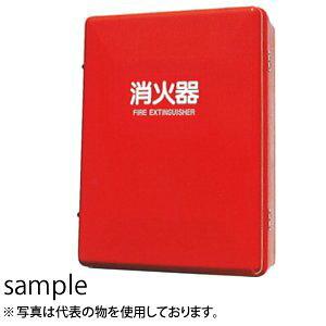 加納化成 FRP製 消火器格納箱 FRPセフター SN20-3 20型3本用 カラー:赤