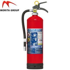 モリタ宮田工業 強化液(中性)消火器 ハイパーミストN NF3 新規格消火器