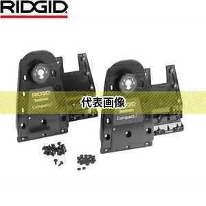 RIDGID(リジッド) 48148 モニターサイドプレート F/コンパクト2・CS6Pak