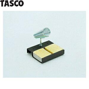 TASCO(タスコ) ハンダこて台 TA391A