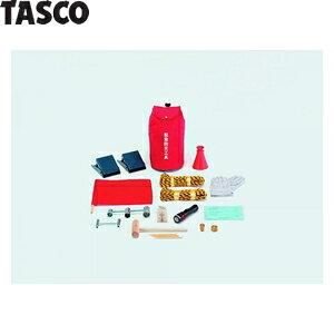 TASCO(タスコ) 緊急防災工具(可燃性ガス、酸素用) TA398ZK